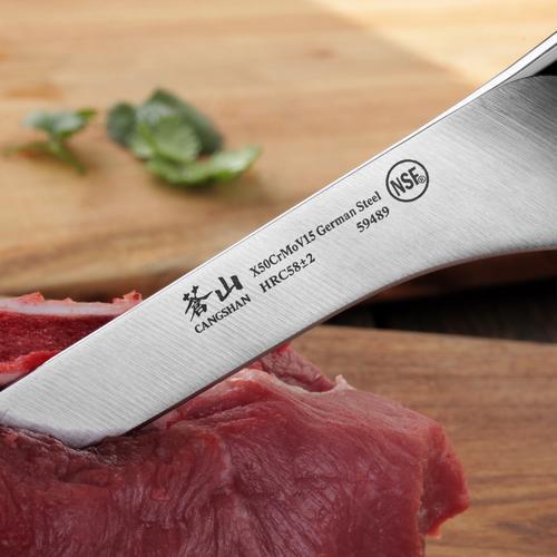 N1 Series 6-Inch Boning Knife   Cangshan